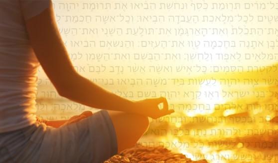 cropped-rabbi-sarah-tasman-yoga_image.jpg